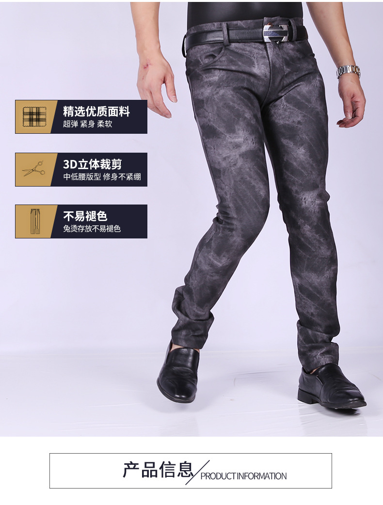 Men Winter Faux Leather Wild Stria Mid-Rised Thin Cowboy Style Velvet Keep Warm PU Moto Biker Trousers Slim Small Straight Pants  7
