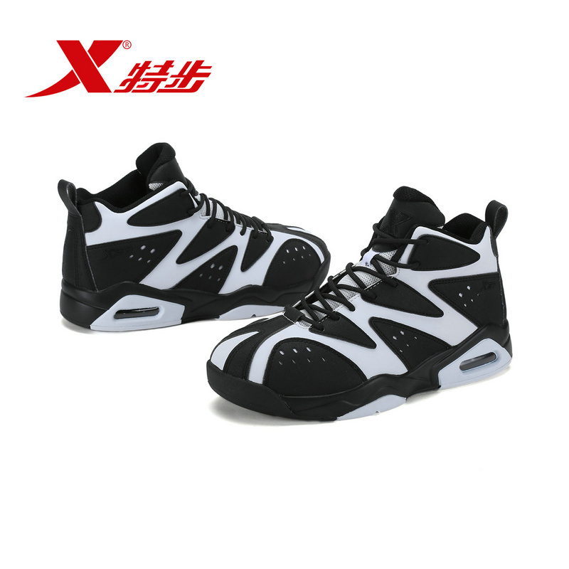 Special Step Official Quality Goods Male Spring New Non-slip Bradyseism Wear-resisting In Help Ventilation Male Basketball Shoe robots in disguise 1 step changers