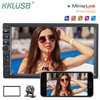Autoradio 2 din Mirror link Car Radio HD 7 7018B Touch Screen Car Audio Bluetooth Rear View Camera MP5 Multimidio Player