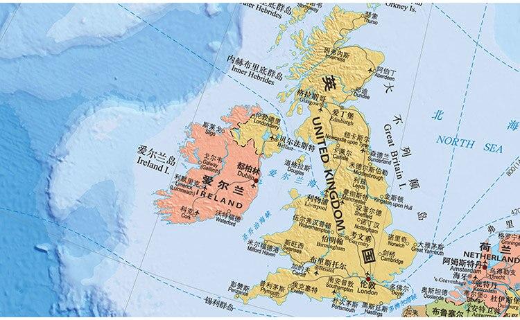 Big Map Of Spain.Europe Map Uk Spain France German Education Kids Enlightenment Map