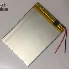 Ailinhao универсальный Батарея для Supra M72kg/M74cg/M727g/M728g Tablet Батарея внутренняя 3000 мАч 3,7 В полимерный литий-ионный+ отслеживания