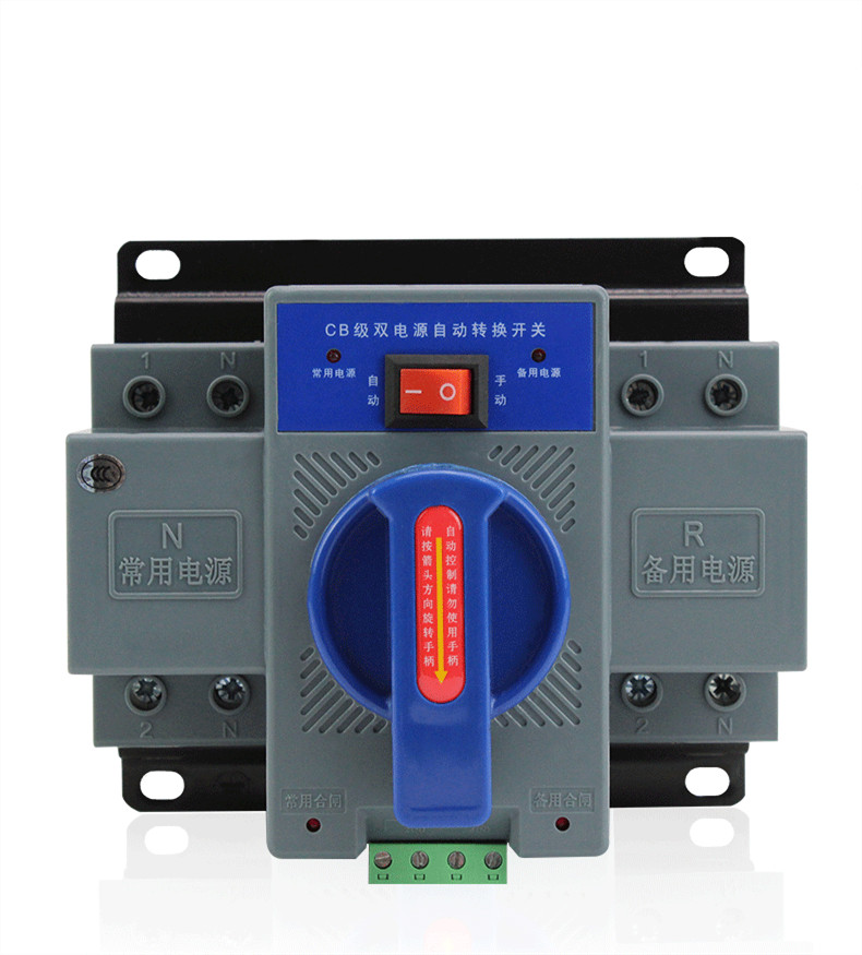 2P 63A 230V MCB type blue color Dual Power Automatic transfer switch ATS Rated frequency 50/60Hz 2p 63a 230v mcb type dual power automatic transfer switch ats rated voltage 220v