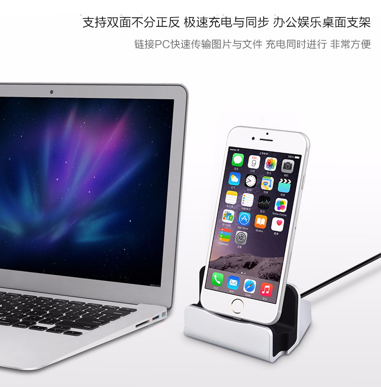 Neue Design USB micro Ladegerät Magnetische Adapter Wireless Charging Kabel Dock Station Desktop Cradle für <font><b>iPhone5s</b></font> 6 s 7 Plus andriod image