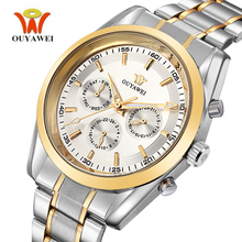 Brand OUYAWEI Stainless Steel Business Watch Luxurymen Time Military Waterproof Shockproof Mechanical Automatic Clock