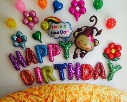 monkey 1st birthday decorations 8