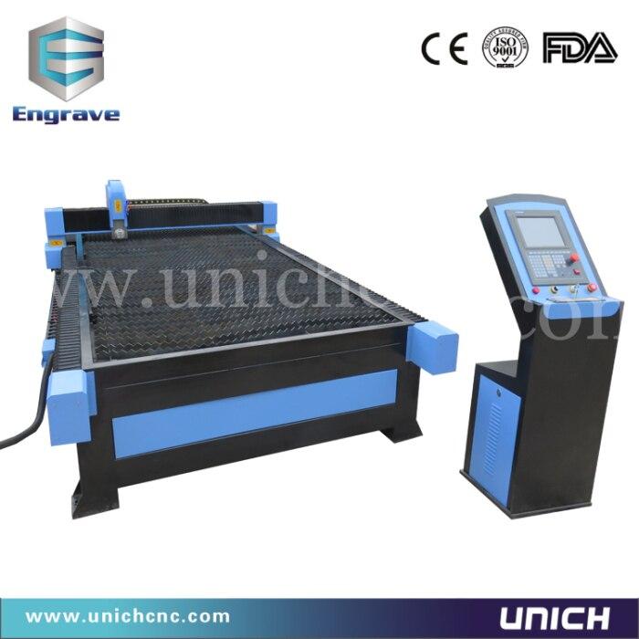 high definition plasma cutting machine