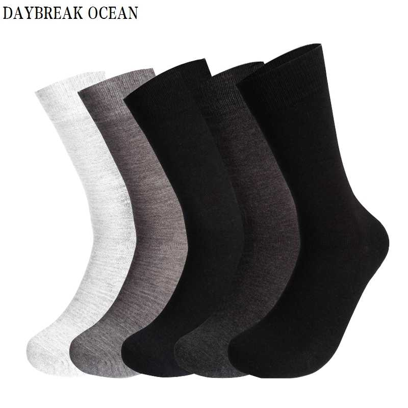 44 To 48 Big Size Black Socks Men Business Casual Breathable Cotton Socks 5  Pairs/Lot 5 Color High Quality Plus Size Men Socks mens business socks men  socksmen socks business - AliExpress