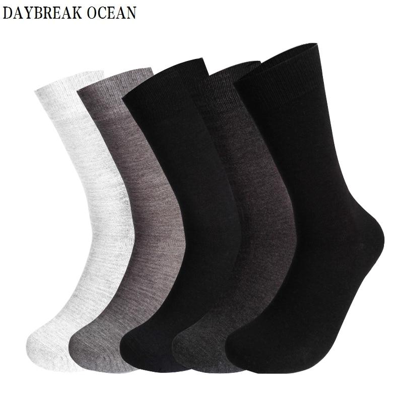 44 To 48 Big Size Black   Socks   Men Business Casual Breathable Cotton   Socks   5 Pairs/Lot 5 Color High Quality Plus Size Men   Socks