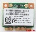 Nova WIFI + Bluetooth 3.0 Cartão Sem Fio Atheros AR9285 AR5B195 metade mini pci-e cartão de 150 mbps para lenovo g470 g480 g580 y470 z480