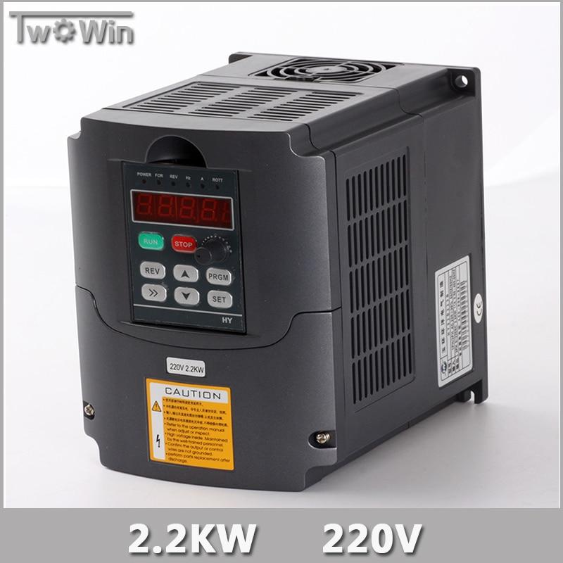 2 2KW Inverter 2 2kw HY VFD Spindle Inverter 220V 2 2kw Frequency Drive Inverter Machine