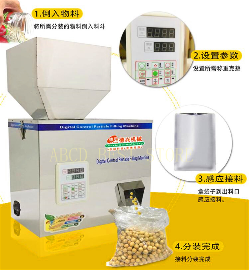 18 5g-500g Food Racking machine Granular powder medicinal weighing Filling machine version installed Packing machine 2017 commercial 2g 100g food filling machine auto powder filling machine viscous packaging machine muti function racking machine