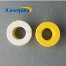 Tangda Iron powder cores T131-26 OD*ID*HT 33*16.3*11 mm 116nH/N2 75ue Iron dust core Ferrite Toroid Core toroidal yellow white