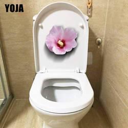 YOJA 21,7*23 см традиционный цветок гибискуса Творческий Туалет декор дома Гостиная стены Стикеры T1-0447