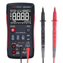 KKMOON Digital Multimeter 9999 counts Backlight AC/DC Ammeter Voltmeter Ohm Portable Meter Voltage