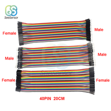 20CM 40PIN Dupont Line Male to Male + Female to Male and Female to Female Jumper Wire Dupont Cable for arduino DIY Kit