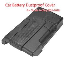 Автомобильный двигатель батарея Пылезащитная крышка положительный отрицательный электрод влагозащищенный защитный для Skoda Kodiaq для VW Tiguan L 2016-2018