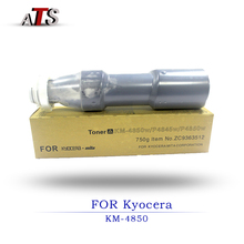 Office Electronics Printer supplies Toner Cartridge For KM4850W P4845W P4850W Copier Parts Compatible with photocopier