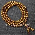 Bro809 nacional Tiger Brown ojo de piedra pulsera de cuentas 8 mm budista 108 oración meditación Mala hombre amuleto pulseras