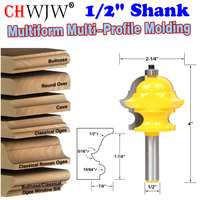 1PC 1 2 Shank Multiform Multi Profile Molding Router Bit Door Knife Woodworking Cutter ChWJW 16155