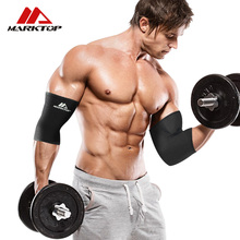 цена на 1PCS Arm warmers Elastic Basketball Arm Sleeve Volleyball armband breathable cycling elbow pads support compression
