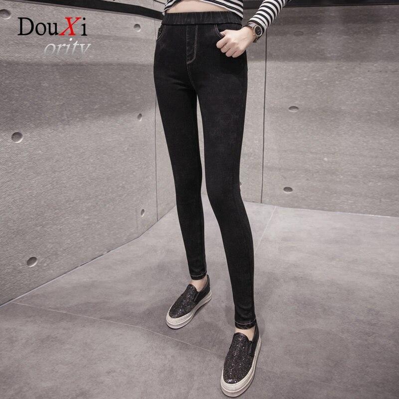 Popular Tight Black Skinny Jeans-Buy Cheap Tight Black Skinny ...