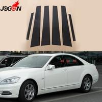 Carbon Fiber For Mercedes Benz S Class W221 Sedan S300 S350 S450 2007 2013 Car Styling Central Window B + C Pillar Post Trim