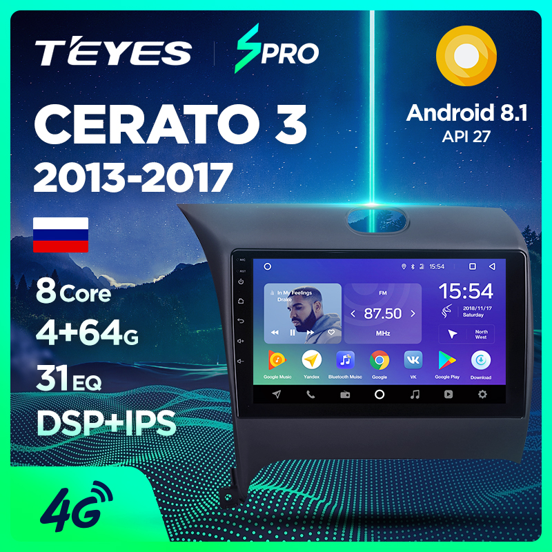 TEYES SPRO For  Kia Cerato 3 YD 2013-2017 Car Radio Multimedia Video Player Navigation GPS Android 8.1 No 2din 2 Din Dvd