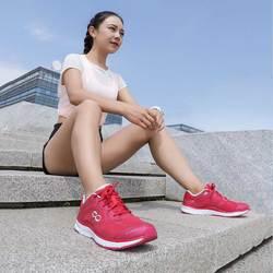 Xiaomi Mijia inteligentne buty do biegania 21 k inteligentny chip tłumienie światła oddychająca inteligentny na świeżym powietrzu buty sportowe dla człowieka kobieta 2