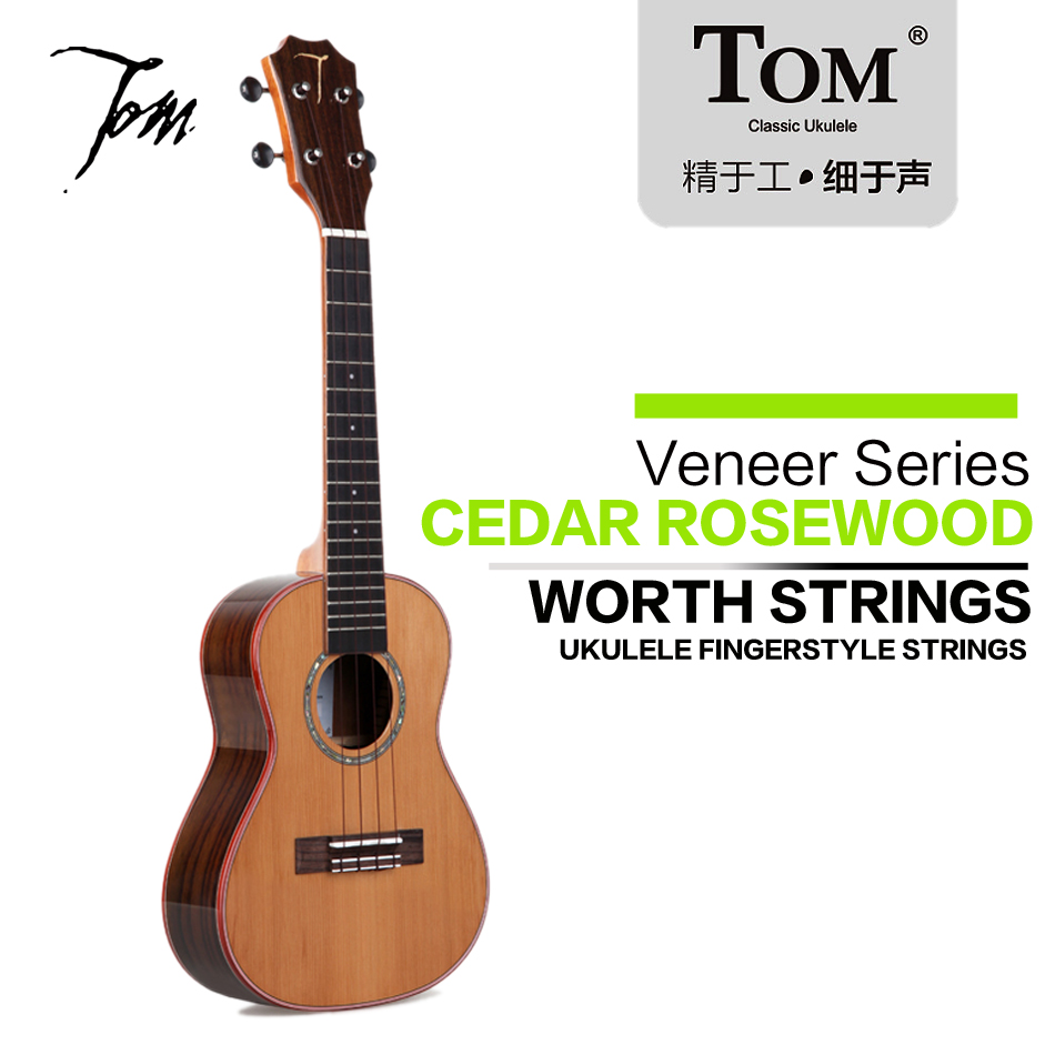 TOM guitare ukulélé manufacture ténor TUT-690 23/26 pouces