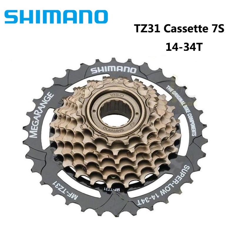 Shimano 7 Speed Freewheel 14-28 7 Spd Thread-on Tourney Free-Wheel MF-TZ21