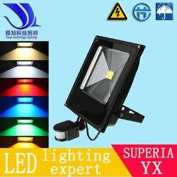 Светодиодный прожектор 10 шт./лот, осветительная лампа, серый светодиодный прожектор, 10 Вт, 20 Вт, 30 Вт, 50 Вт, 70 Вт, 100 Вт, 85-265 в, датчик движения PIR, ...