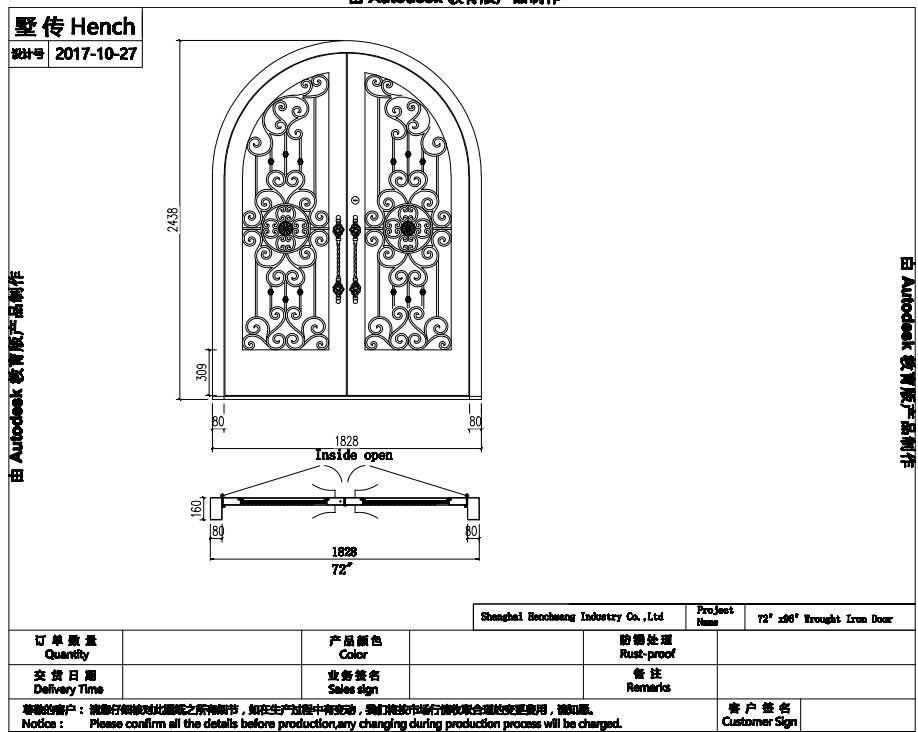 Wrought Iron Doors Lowes Iron Pantry Door