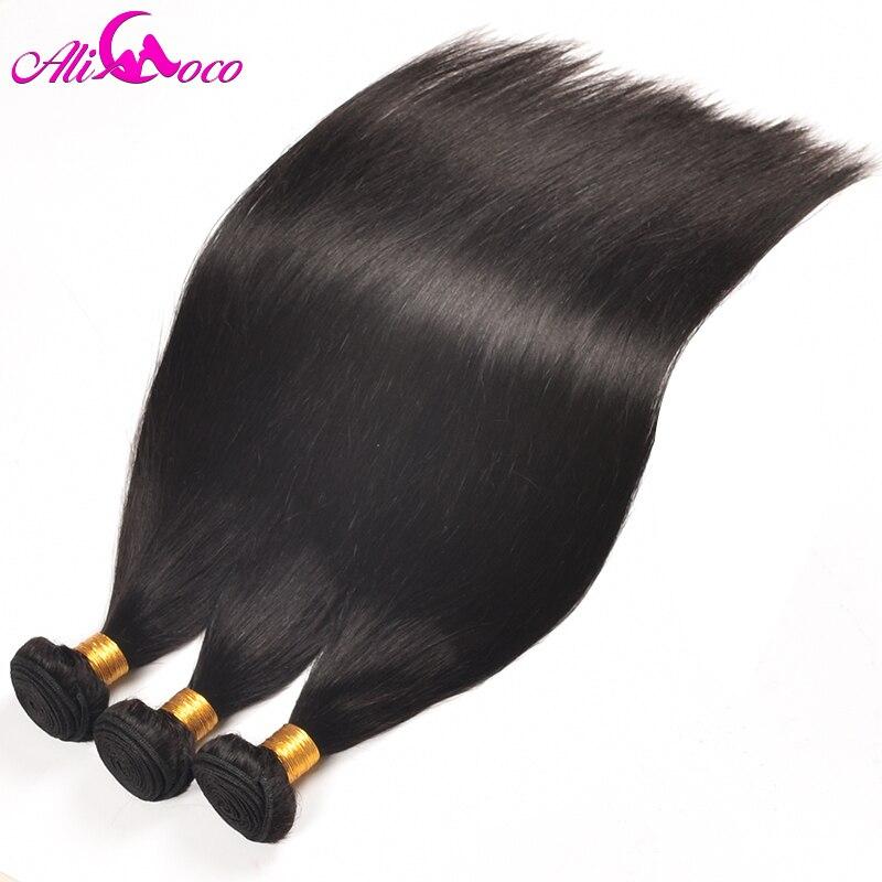 Ali Coco Peru Rambut Lurus 100% Rambut Manusia Menenun Alami Hitam - Rambut manusia (untuk hitam)