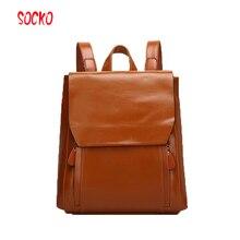Новинка 2017 года модные высокое качество женщины рюкзак европейский и американский стили из искусственной кожи для девочек плеча рюкзак ZL49.8