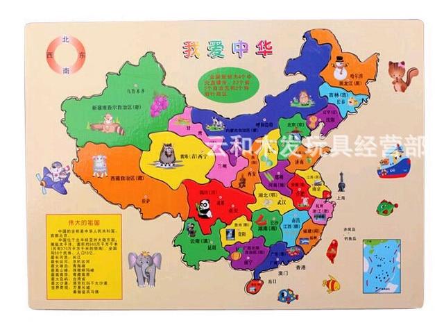 Online shop wooden world map puzzle wooden children early learning wooden world map puzzle wooden children early learning china puzzle educational kids toys w131 gumiabroncs Images