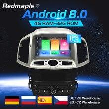 Android 8,0 Автомобиль Радио DVD gps навигации мультимедийный плеер для Chevrolet Captiva Epica 2012 2013 2014 2015 Авто аудио стерео