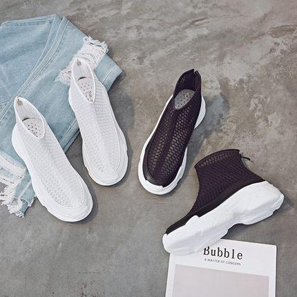 Semelles Femmes blanc 2018 Nouvelle Élevé D'été Noir Épaisses Version Harajuku Creux Coréenne Aider Sauvage À Femme Bottes De Étudiants Net Pour Chaussures eCxdBo