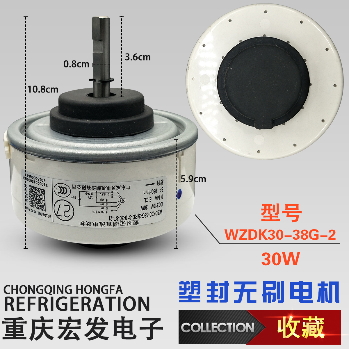Air Conditioner Motor 30W Brushless DC Motor WZDK30-38G-2(RD-310-30-8T-2)Air Conditioner Motor 30W Brushless DC Motor WZDK30-38G-2(RD-310-30-8T-2)