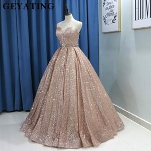 Image 3 - Champagne Glitter Ballkleid Prom Kleider Luxus 2020 Schatz Korsett Bodenlangen Kleider Lange Party Kleid Vestideos de festa