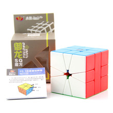 Drop Shipping Neo Cube 3x3x3 5.6 CM SQ1 Speed For Magico Cubes Antistress Puzzle Cubo Mágico Colors Hot Toys Children
