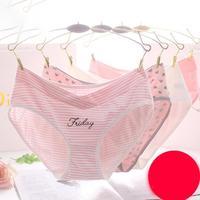 4pcs Pregnant Underwear Maternity Breathable Low Waist Panties Cartoon Print Adjustable Briefs For Pregnancy Underwear Lingerie