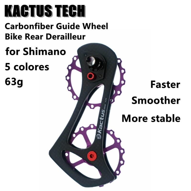 Цена за 17 17 Т Велосипед Керамические Углеродного волокна Подшипника Жокей Ролик Колеса Набор Задний Переключатели Руководство Колеса для 105/Ultegra/DURA ACE