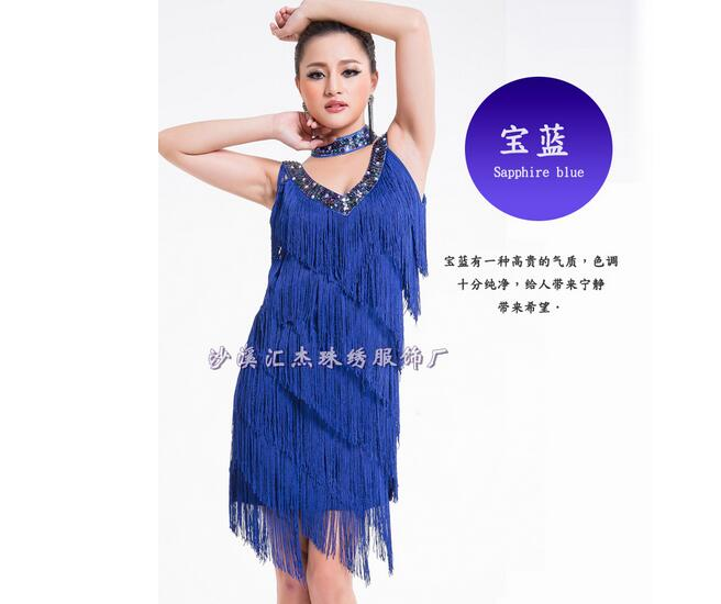 1set/lot free shipping woman tassel latin dress Ballroom/Tango/Rumba/Latin Dresses Clothings 6solid