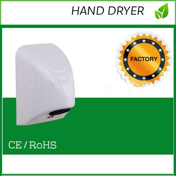 Free shipping 110V 220V Infrared Sensor Automatic Kitchen Sink Hand Dryer  Free shipping 110V 220V Infrared Sensor Automatic Kitchen Sink Hand Dryer