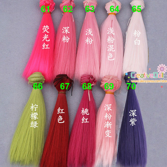 15cm x 100cm BJD SD DIY wigs pink red purple color wigs/hair straight doll hair for dolls 1pcs 25cm 100cm doll wigs hair for dolls bjd sd dolls diy white black brown light gold a variety of colors