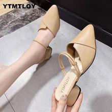 HOT Clear Heels High Women Sandals Summer Shoes Transparent