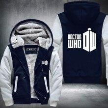 Doctor Who Hoodie