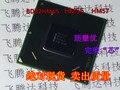 10 pçs/lote + SZS BD82HM55 BD82HM57 BD82HM65 SLJ4P versão estável 100% bom