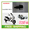 CFMOTO  250cc CF250  BALANCE BLOCK  GY6 scooter CF moto MOTORCYCLE accessories free shipping