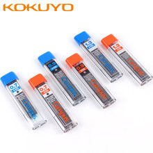 KOKUYO – recharge de crayon mécanique Campus, 0.7mm 0.9mm 1.3mm B 2B HB